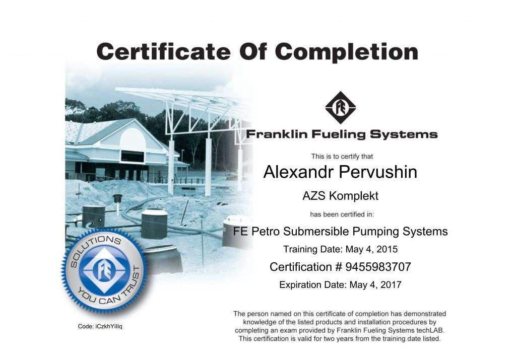 FE_Petro_Submersible_Pumping_Systems_Certificate-A._Pervushin.jpg
